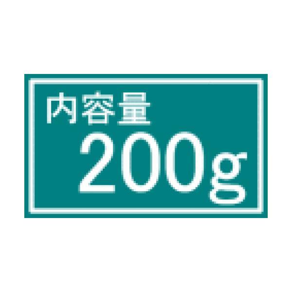 キリマンジャロ 200g 宅急便 コーヒー豆/上品な酸味と黒糖のような甘い香り  タンザニア・AA(キリマンジャロ) 浅煎り( coffeebaka 04
