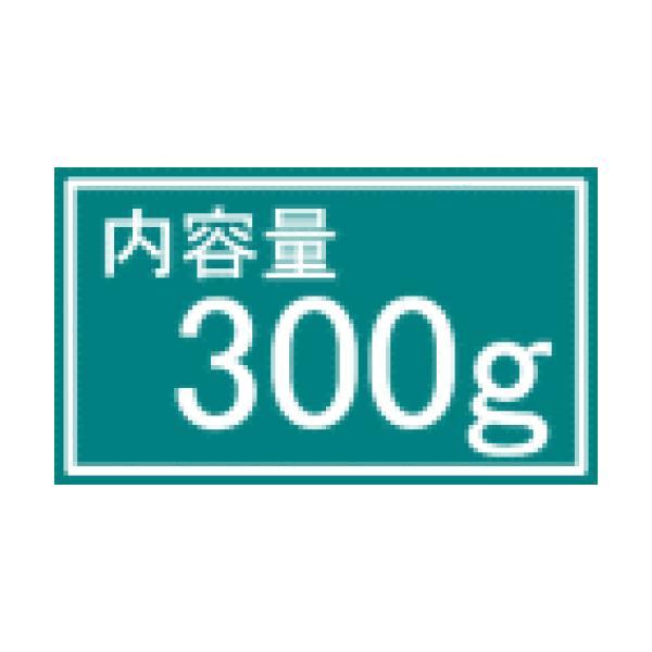 キリマンジャロ 300g 宅急便 コーヒー豆/上品な酸味と黒糖のような甘い香り  タンザニア・AA(キリマンジャロ) 浅煎り( coffeebaka 04