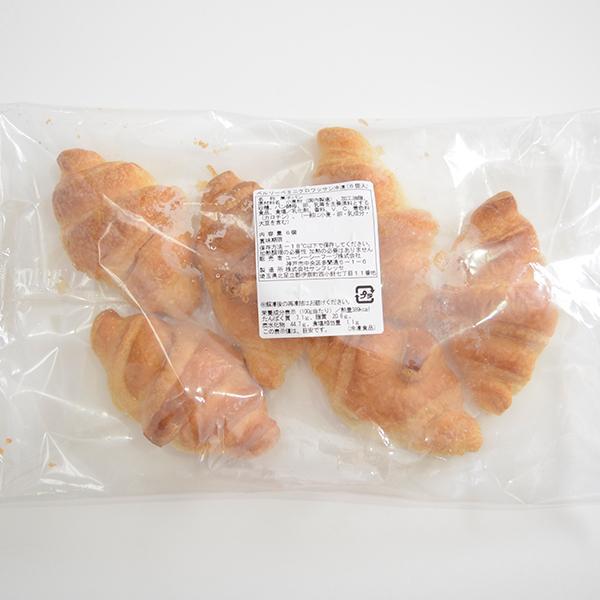 (地域限定送料無料)業務用  (単品) ベルリーベ ミニクロワッサン 6個 5袋(計30個)(冷凍)(295206000sx5k)