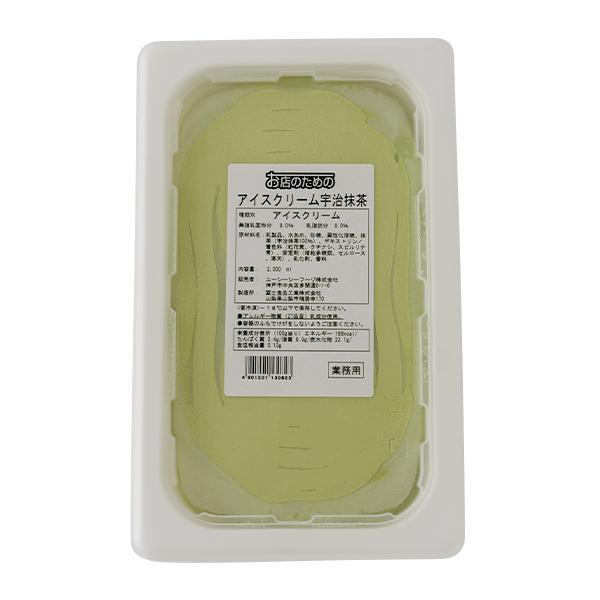 (地域限定送料無料)業務用 お店のための アイスクリーム宇治抹茶 冷凍 2L【業務用】 1ケース(4入)(冷凍)(295328000ck)