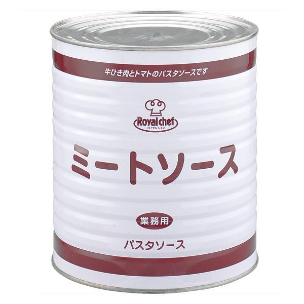 (地域限定送料無料)業務用 ロイヤルシェフ ミートソース 2号缶(840g) 1ケース(12入)(常温)(651000000c)