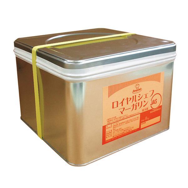 (地域限定送料無料)業務用 ロイヤルシェフ マーガリン 8kg 1ケース(1入)(冷蔵)(710236000ck)