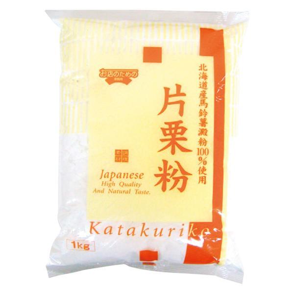 (地域限定送料無料)業務用  (単品) お店のための 片栗粉 1kg 6袋(計6袋)(常温)(750391000sx6)