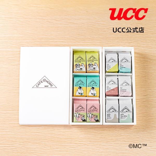 【UCC公式コーヒー】カフェアットホーム (CAFE@HOME) ムーミン谷 FIKAセット 10g×12杯 レギュラーコーヒー(粉)