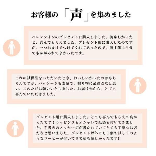 バレンタイン ドリップコーヒーギフト 詰め合わせ20袋 【送料無料】|coffeeyabu|02