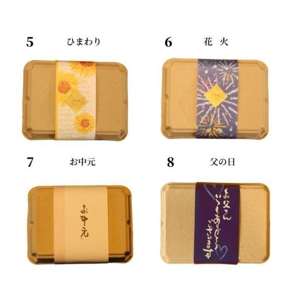 ドリップコーヒーギフト7袋 パルプ包装 1000ポッキリ|coffeeyabu|10