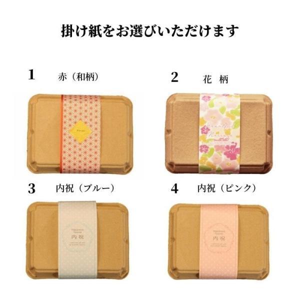 ドリップコーヒーギフト7袋 パルプ包装 1000ポッキリ|coffeeyabu|09