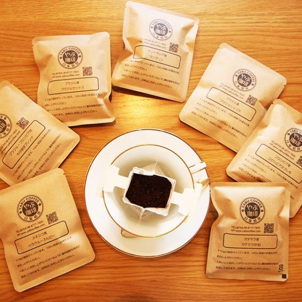 コーヒーギフト ドリップコーヒー やぶ珈琲ブレンド 20袋 お中元 お歳暮 内祝 coffeeyabu 02