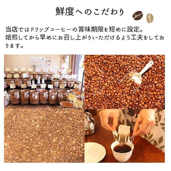 コーヒーギフト ドリップコーヒー やぶ珈琲ブレンド 20袋 お中元 お歳暮 内祝 coffeeyabu 04