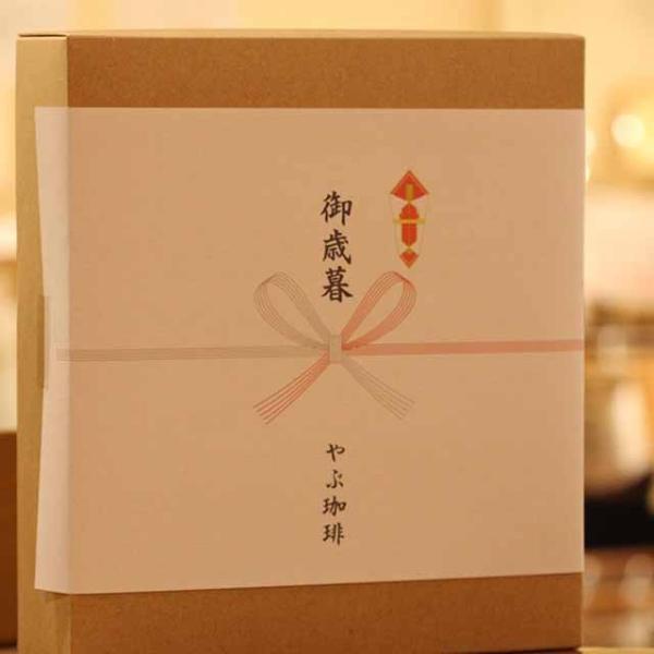 コーヒーギフト ドリップコーヒー やぶ珈琲ブレンド 20袋 お中元 お歳暮 内祝 coffeeyabu 07