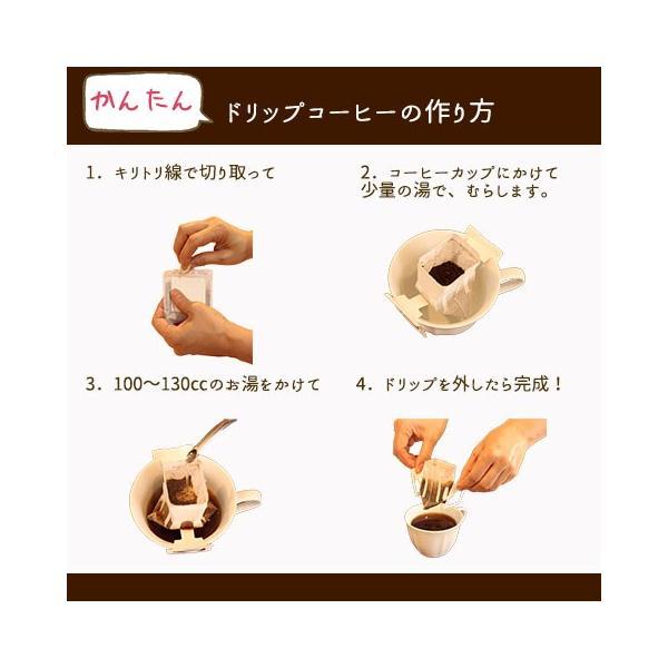 コーヒーギフト ドリップコーヒー やぶ珈琲ブレンド 20袋 お中元 お歳暮 内祝 coffeeyabu 09