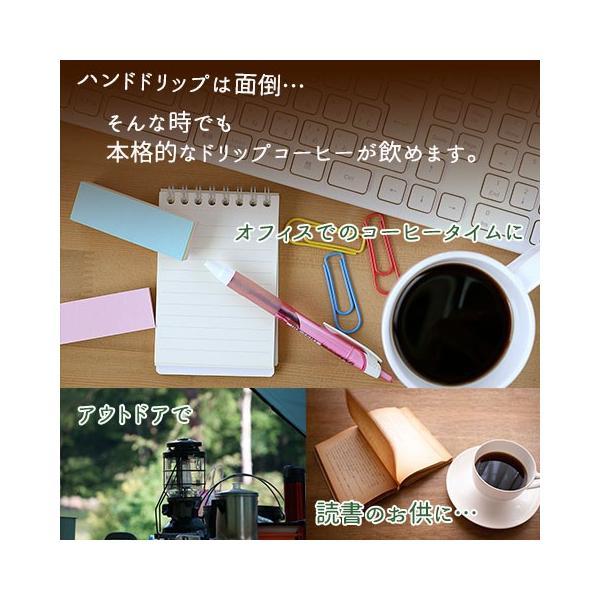 コーヒーギフト ドリップコーヒー やぶ珈琲ブレンド 20袋 お中元 お歳暮 内祝 coffeeyabu 10