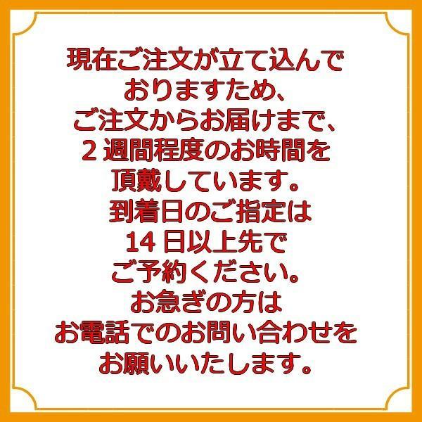 プチギフト 出産 内祝 結婚式 おしゃれ 名入れ ドリップコーヒー ドリップ珈琲|coffeeyabu|03