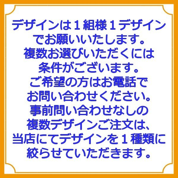 プチギフト 結婚式  おしゃれ 名入れ ドリップコーヒー ドリップ珈琲 デザイン自由作成2|coffeeyabu|10