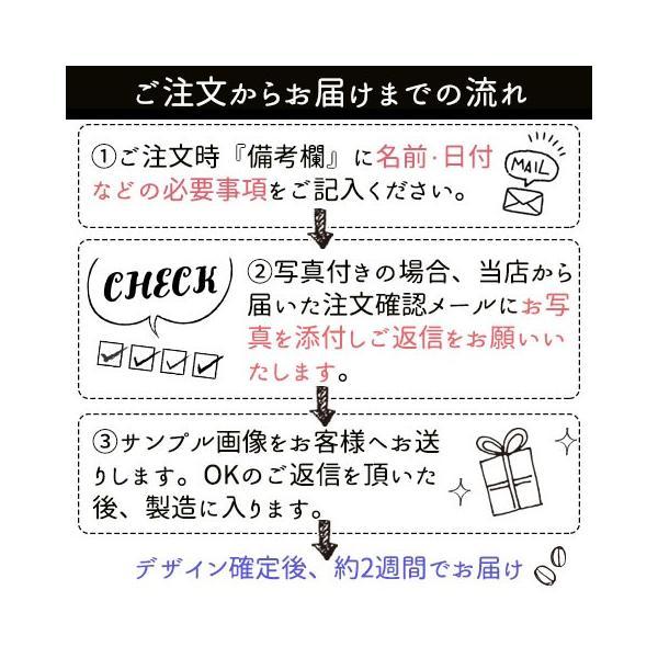プチギフト 結婚式  おしゃれ 名入れ ドリップコーヒー ドリップ珈琲 デザイン自由作成2|coffeeyabu|05