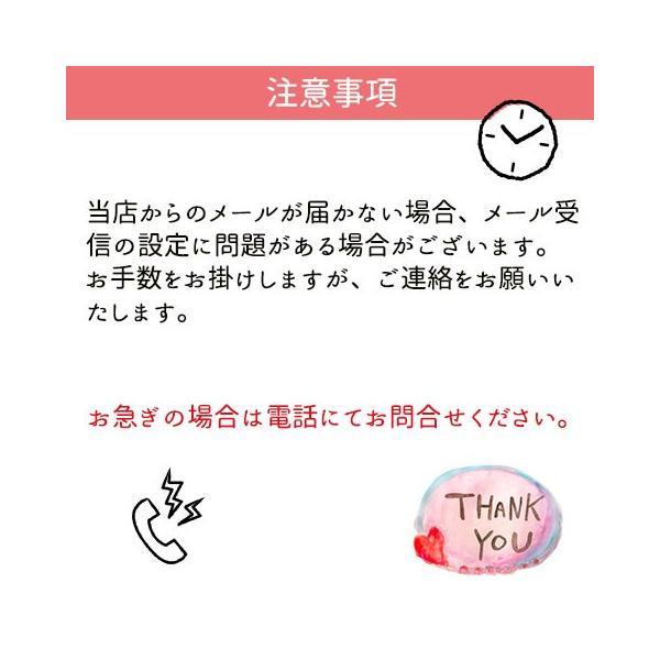 プチギフト 結婚式  おしゃれ 名入れ ドリップコーヒー ドリップ珈琲 デザイン自由作成2 coffeeyabu 06