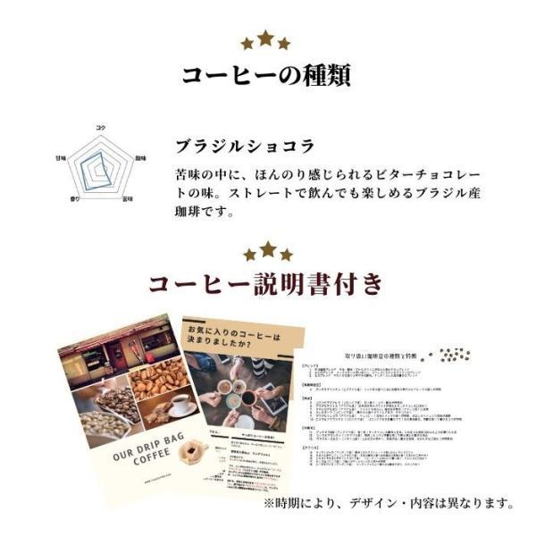 バレンタイン ドリップコーヒーギフト  ドリップ珈琲|coffeeyabu|08