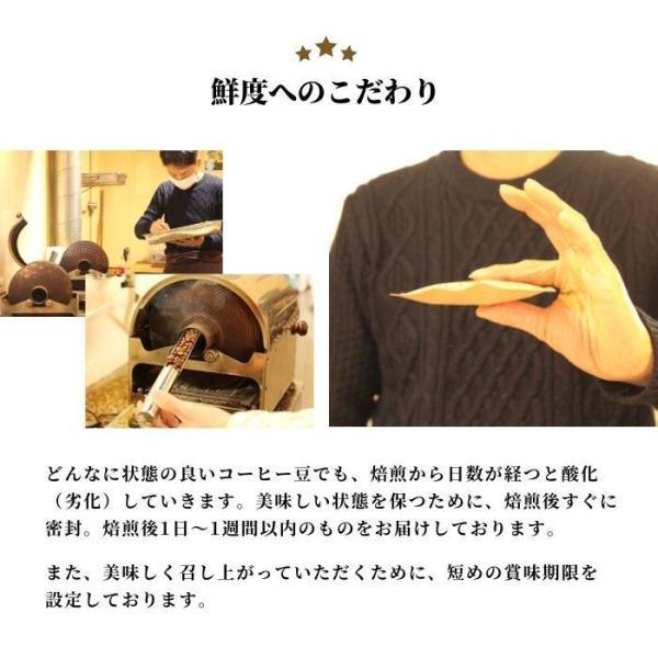 ドリップコーヒー アマレロブルボン 10袋|coffeeyabu|05