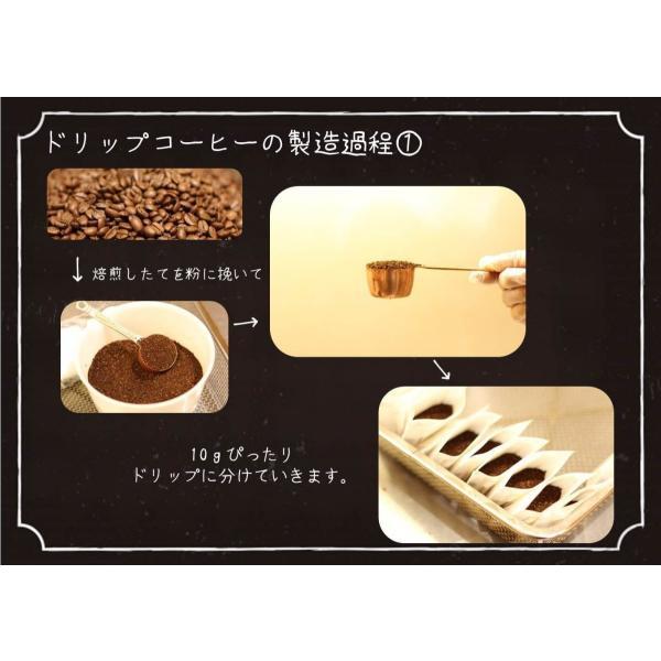 ドリップコーヒー クリスタルクイーン(ドリップコーヒー10袋) coffeeyabu 04