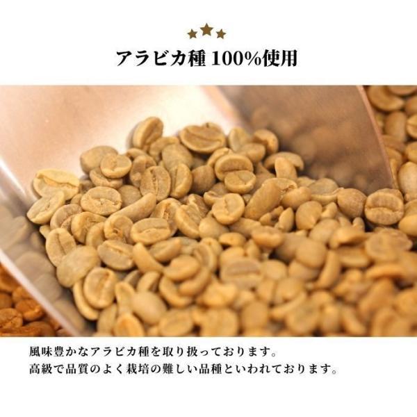 コーヒー豆 コロンビア カフェインレス デカフェ 200g|coffeeyabu|04