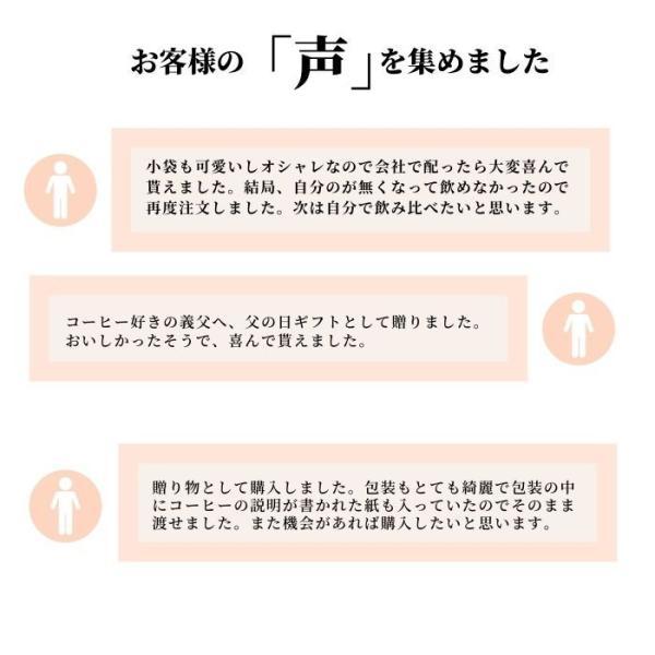 ブルーマウンテンNo1 ドリップコーヒー1袋500円|coffeeyabu|02