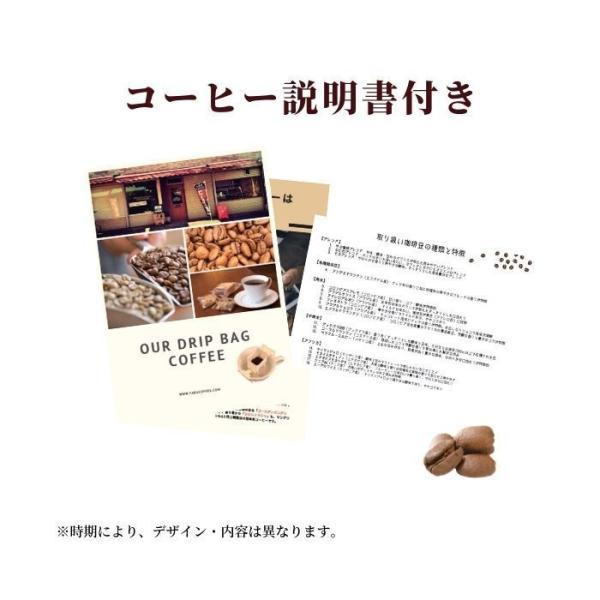 ブルーマウンテンNo1 ドリップコーヒー1袋500円|coffeeyabu|08