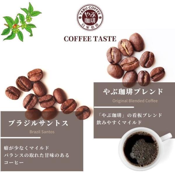 ドリップコーヒーギフト  詰め合わせ20袋【送料無料】【スペシャルティコーヒー入り】|coffeeyabu|08