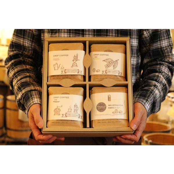 ドリップコーヒーギフト  コピルアク ブルーマウンテン エメラルドマウンテン 【送料無料】【スペシャルティコーヒー入り】【お歳暮】|coffeeyabu|03
