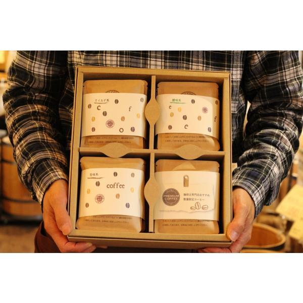 ドリップコーヒーギフト  コピルアク ブルーマウンテン エメラルドマウンテン 【送料無料】【スペシャルティコーヒー入り】【お歳暮】|coffeeyabu|04