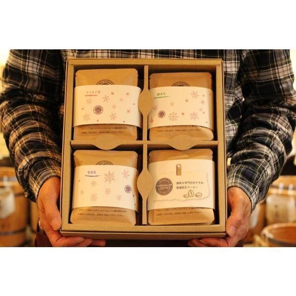 ドリップコーヒーギフト  コピルアク ブルーマウンテン エメラルドマウンテン 【送料無料】【スペシャルティコーヒー入り】【お歳暮】|coffeeyabu|05
