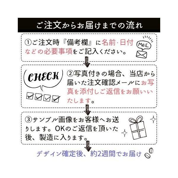 プチギフト 結婚式  おしゃれ 名入れ ドリップコーヒー ドリップ珈琲 Mari1|coffeeyabu|04