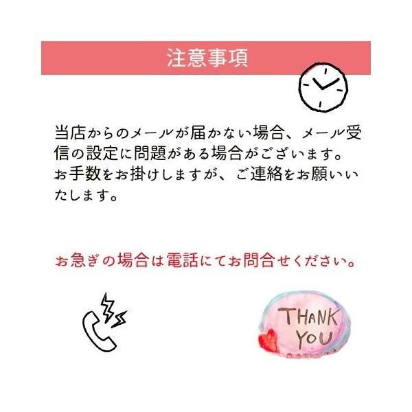 プチギフト 結婚式  おしゃれ 名入れ ドリップコーヒー ドリップ珈琲 Mari1|coffeeyabu|05
