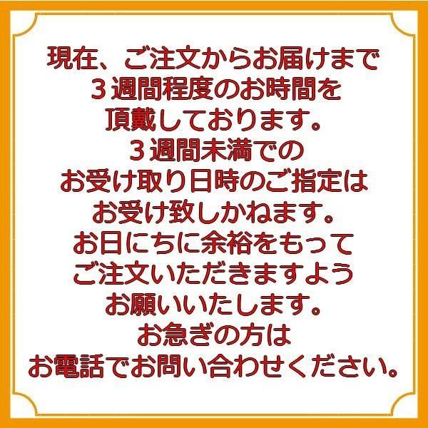 プチギフト 結婚式  おしゃれ 名入れ ドリップコーヒー ドリップ珈琲 Mari1 coffeeyabu 07