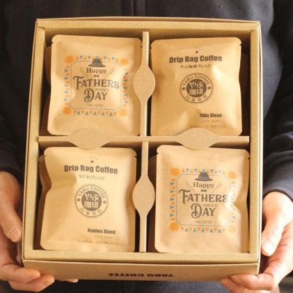 父の日 コーヒーギフト ドリップコーヒー コピルアク ブルーマウンテン エメラルドマウンテン入り 詰め合わせ20袋|coffeeyabu|11