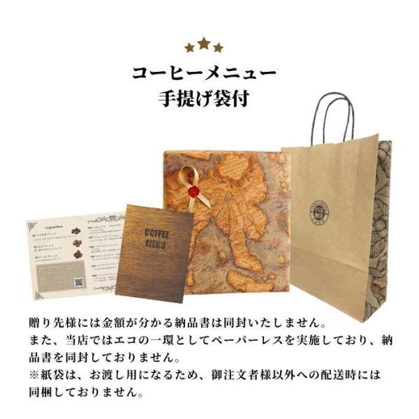 父の日 プレゼント コーヒーギフト ドリップコーヒー 詰め合わせ20袋【送料無料 北海道・沖縄以外】|coffeeyabu|13