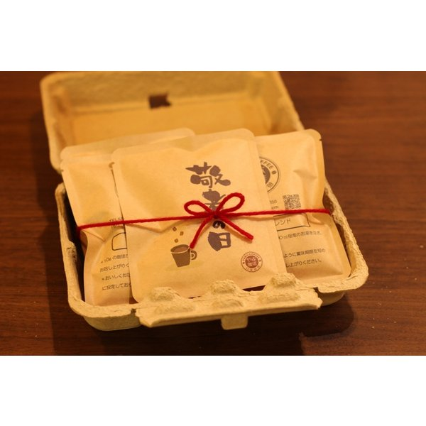 敬老の日 ドリップコーヒーギフト7袋 パルプ包装 |coffeeyabu