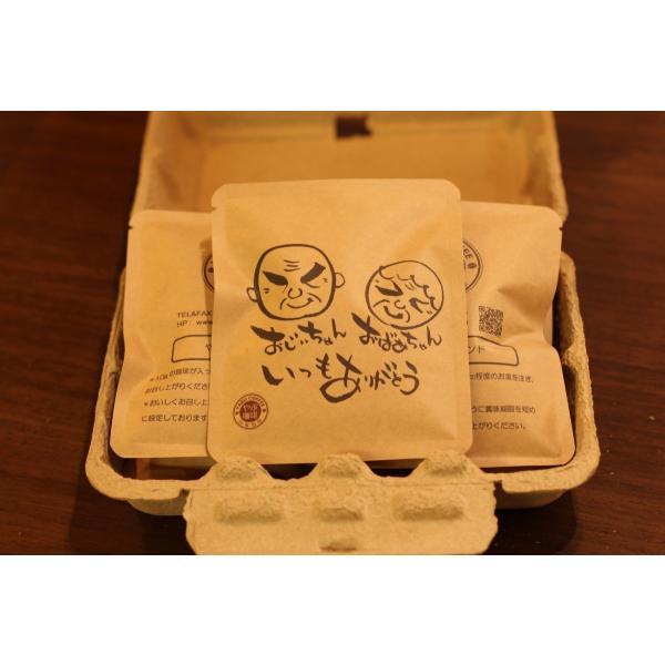 敬老の日 ドリップコーヒーギフト7袋 パルプ包装 |coffeeyabu|02