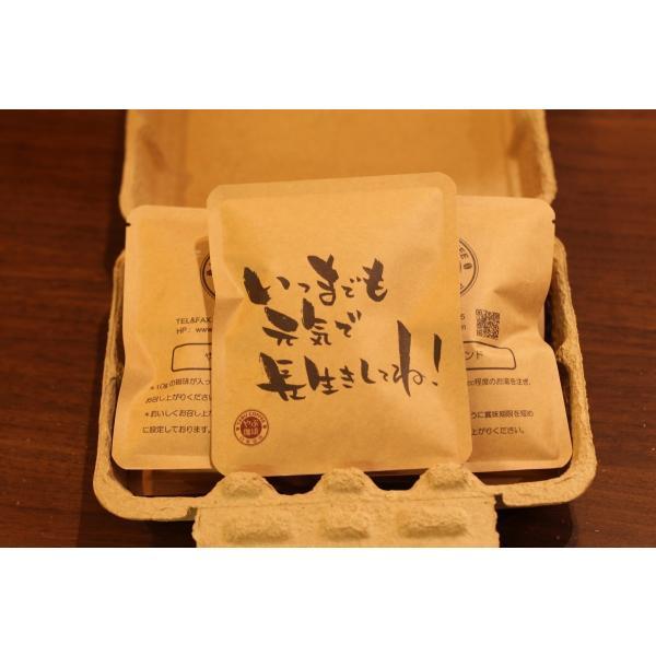 敬老の日 ドリップコーヒーギフト7袋 パルプ包装 |coffeeyabu|03