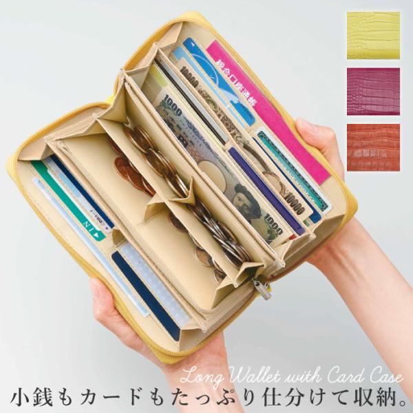 3a69345e19a5 長財布 財布 カードケース レディース 36カードたっぷり仕分け財布「メール便」コジット ...
