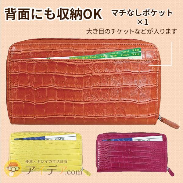 7c48a59b6902 ... 長財布 財布 カードケース レディース 36カードたっぷり仕分け財布「メール便」コジット ...