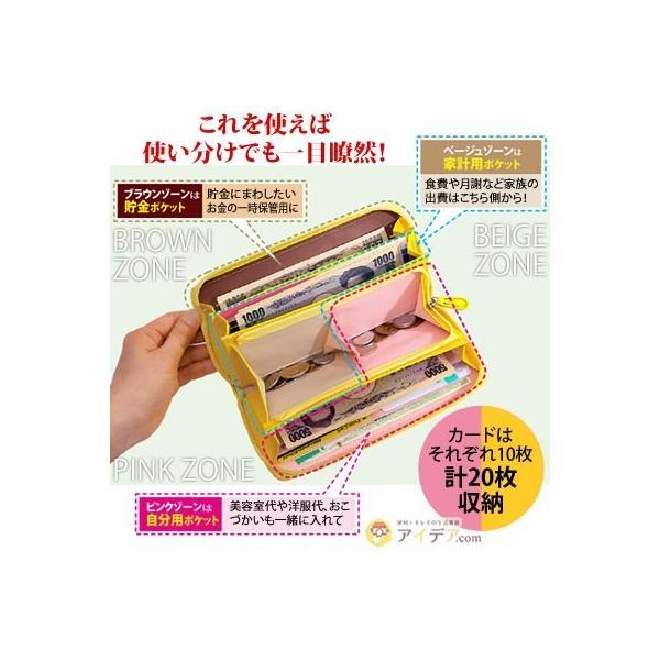 36753083726d ... 長財布 カードケース 大容量 一目瞭然 やりくり仕分け財布「メール便」 コジット| ...