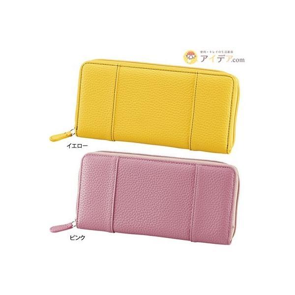 8d70955a4d5f ... 長財布 カードケース 大容量 一目瞭然 やりくり仕分け財布「メール便」 コジット|