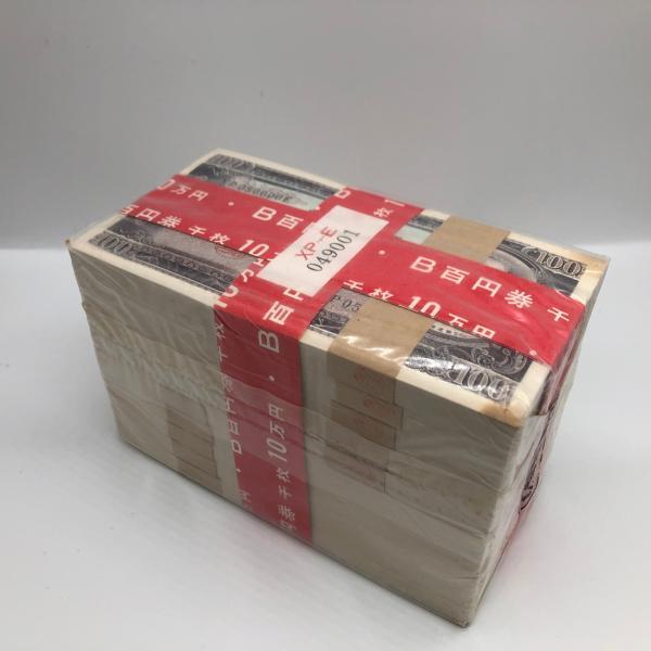 11-74(紙25)日本銀行券B号100円 板垣退助100円 1000枚官封 XP049001E~XP050000E