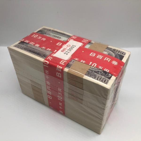 11-74(紙25)日本銀行券B号100円 板垣退助100円 1000枚官封 RR213001D~RR214000D