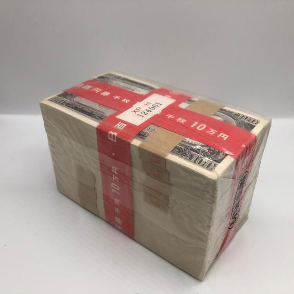 11-74(紙25)日本銀行券B号100円 板垣退助100円 1000枚官封 XP124001H~XP125000H