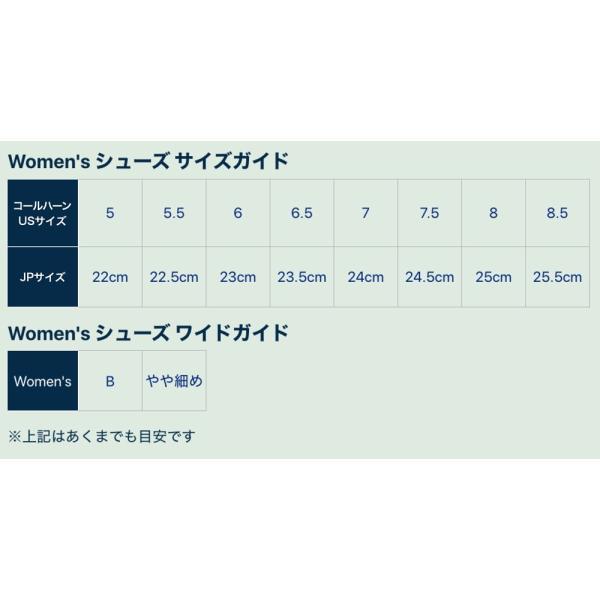 コールハーン Colehaan レディース シューズ スニーカー グランドプロ ウェッジ スニーカー womens W11544 サンドシェル レザー/サンドシェル/ゴールド