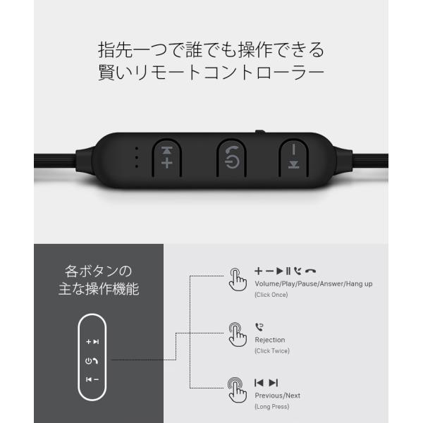 イヤホン Bluetooth 防水 イヤフォン ワイヤレス 高音質 ブルートゥース マグネット collaborn-plus 11