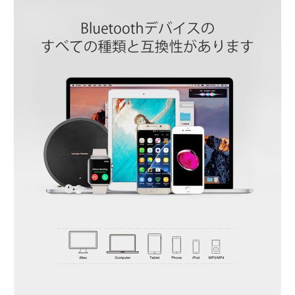 イヤホン Bluetooth 防水 イヤフォン ワイヤレス 高音質 ブルートゥース マグネット collaborn-plus 12
