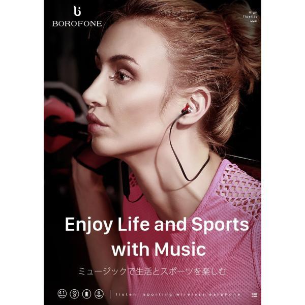 イヤホン Bluetooth 防水 イヤフォン ワイヤレス 高音質 ブルートゥース マグネット collaborn-plus 04