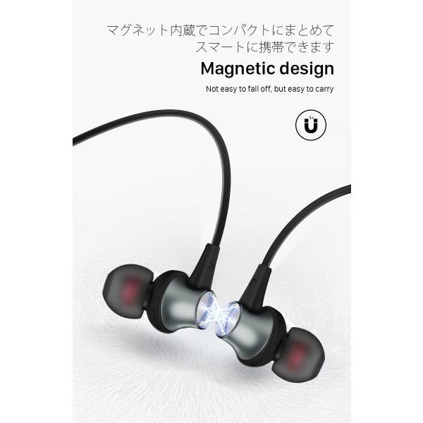 イヤホン Bluetooth 防水 イヤフォン ワイヤレス 高音質 ブルートゥース マグネット collaborn-plus 07